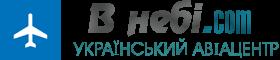 Украинский авиацентр