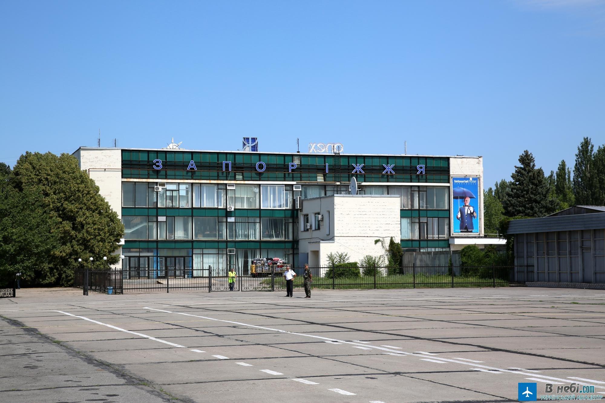 Міжнародний аеропорт «Запоріжжя» (Zaporozhye Airport)