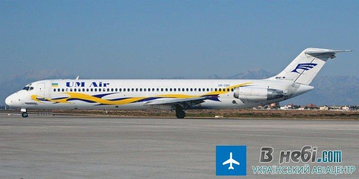 UM Air (Українсько-Середземноморські Авіалінії)