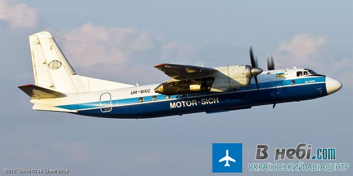 Motor Sich Airlines (Мотор Січ)