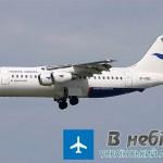 BAe Avro RJ-70/85/100