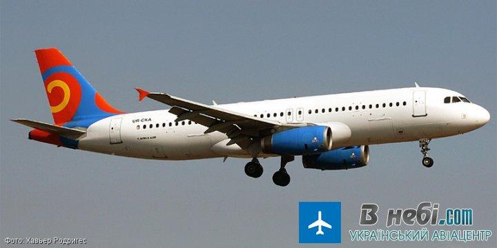 Khors Aircompany (Хорс)