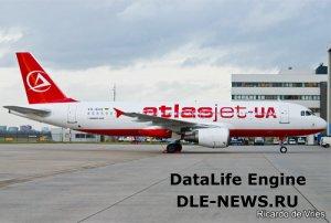 Нова авіакомпанія Atlasjet Україна запустить внутрішні і міжнародні рейси в травні