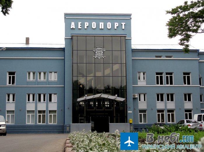 Міжнародний аеропорт «Чернівці» (Chernivtsi Airport)
