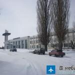 Міжнародний аеропорт «Черкаси»
