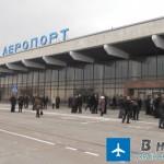 Аеропорт «Херсон» (Kherson Airport)