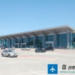 Міжнародний аеропорт «Харків» (Kharkov Airport)