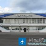 Міжнародний аеропорт «Ужгород» (Uzhgorod Airport)