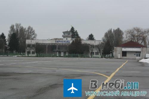 Міжнародний аеропорт «Тернопіль»