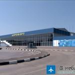 Міжнародний аеропорт «Сімферополь» (Simferopol Airport)
