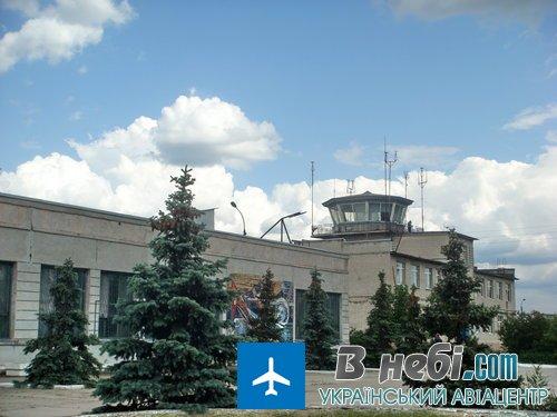 Аеропорт «Сєвєродонецьк»