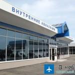 Аеропорт «Бельбек» (Севастополь) (Sevastopol Belbek Airport)