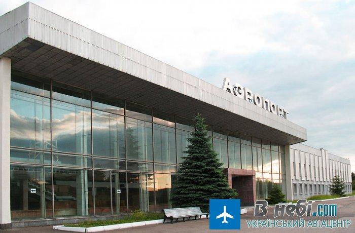 Аеропорт «Полтава» (Супрунівка)
