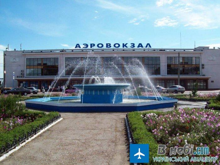 Міжнародний аеропорт «Миколаїв» (Mykolaiv Airport)
