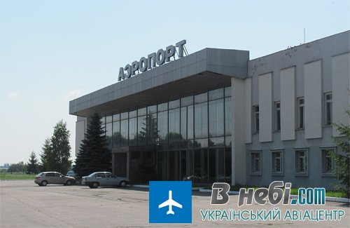Аеропорт «Маріуполь» (Mariupol Airport)
