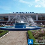 Міжнародний аеропорт «Одеса» (Odessa International Airport)