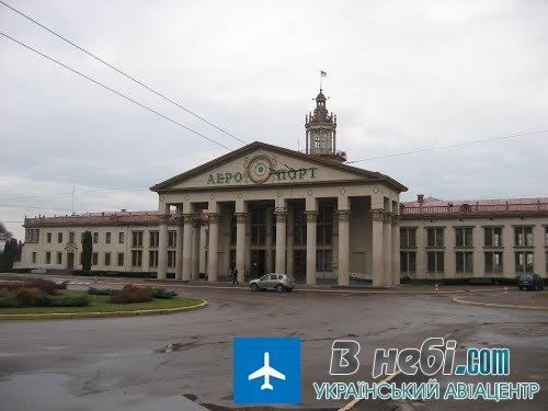 Аеропорт «Лиманське»