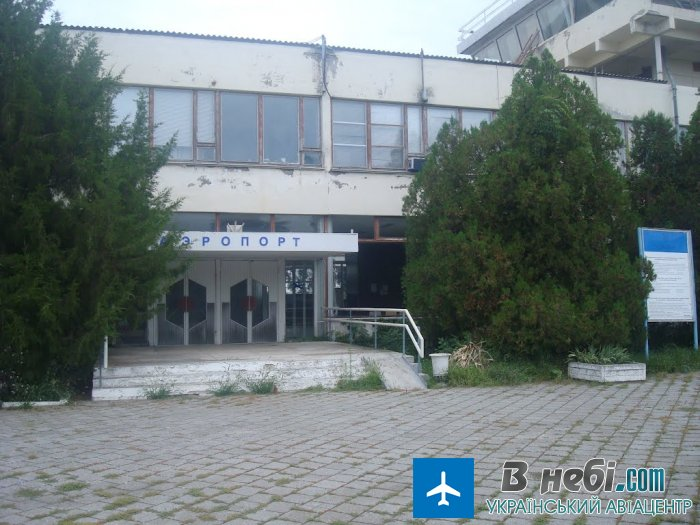 Аеропорт «Керч»