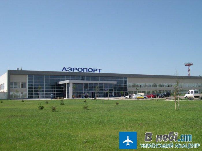Міжнародний аеропорт «Ізмаїл»