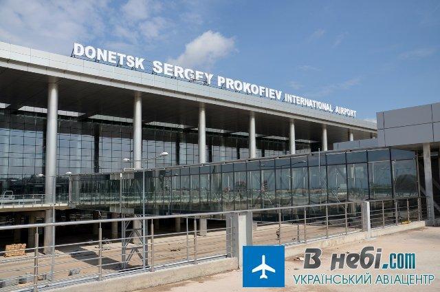 Міжнародний аеропорт «Донецьк» Сергій Прокоф'єв (Donetsk Sergey Prokofiev International Airport)