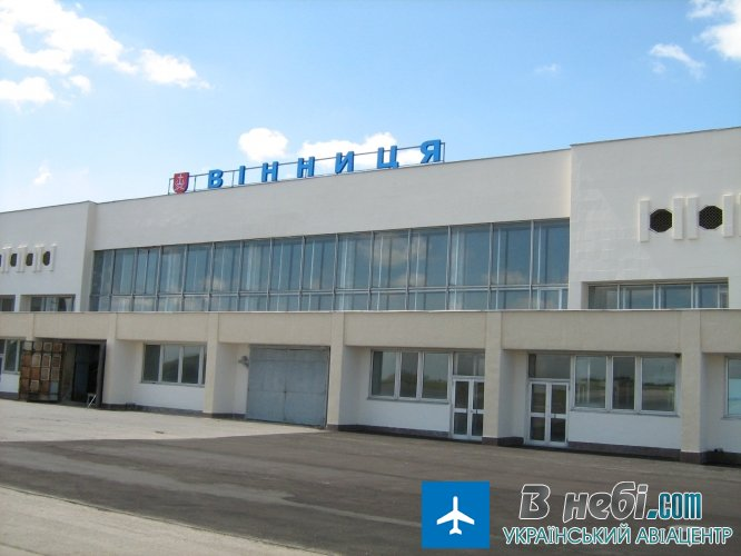 Аеропорт «Вінниця» Гавришівка (Vinnitsa Gavrishevka Airport)