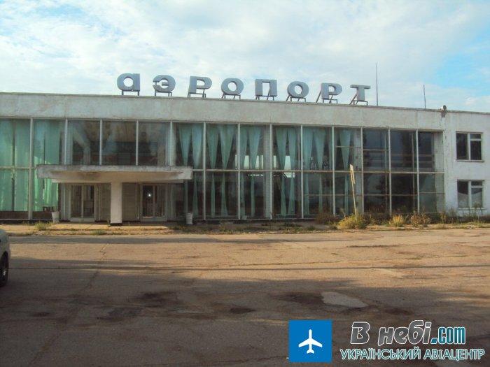 Аеропорт «Бердянськ»
