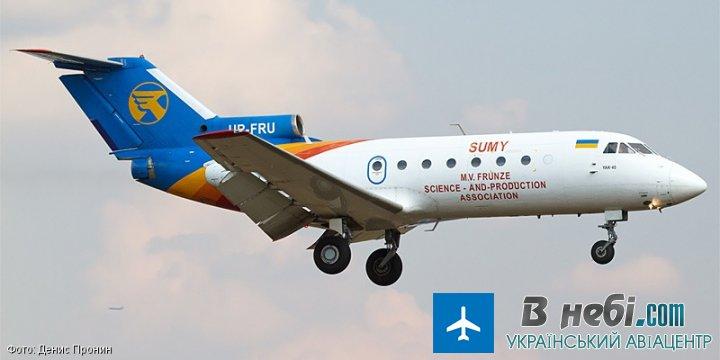 Constanta Airline (Константа)