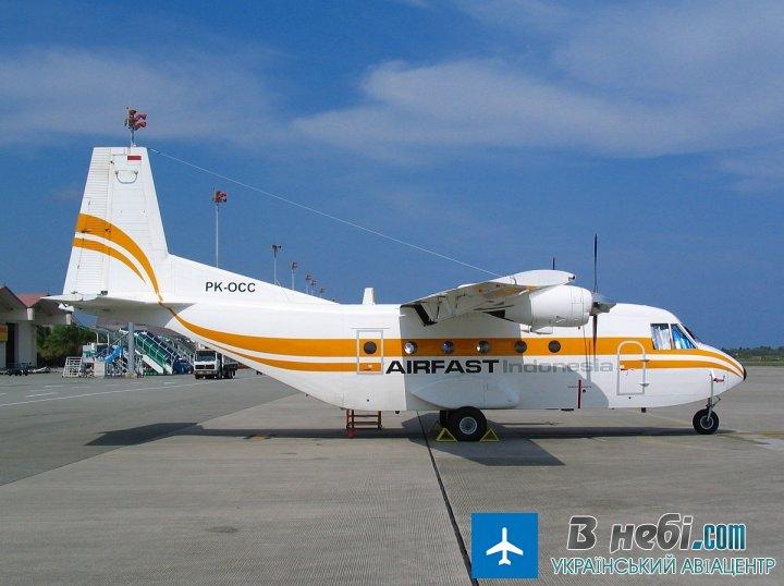 Indonesian Aerospace NC-212