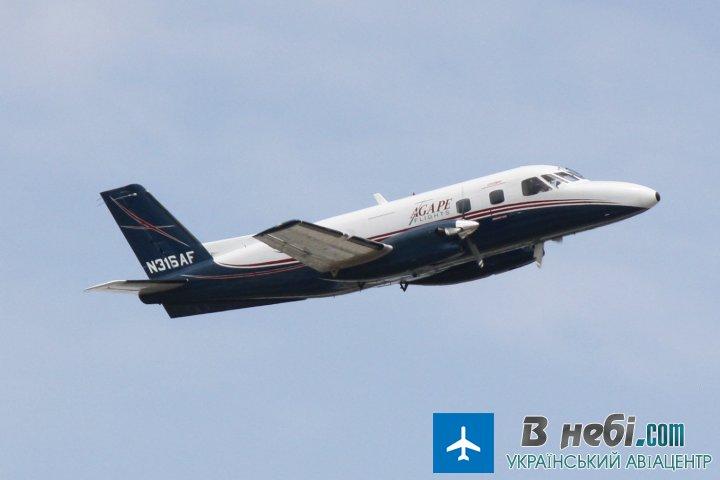 Embraer EMB-110 Bandeirante