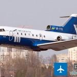 Vega Air Company (Вега)