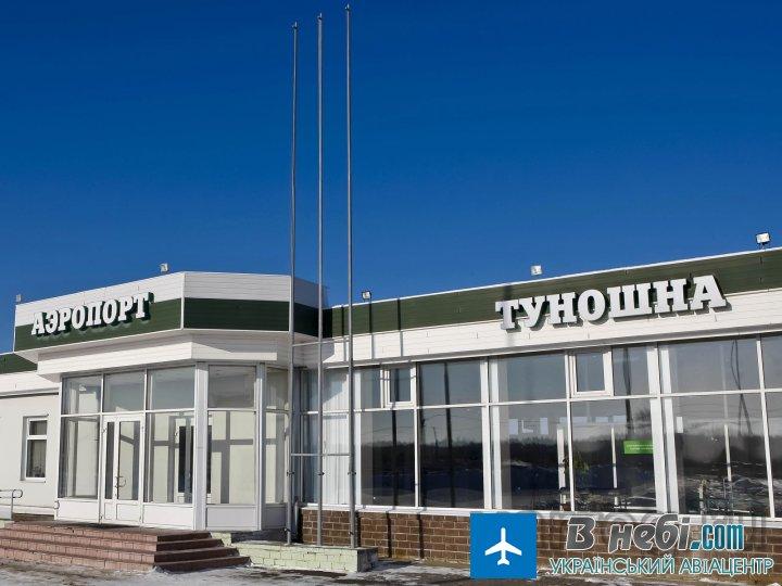 Аеропорт Ярославль Туношна (Yaroslavl Tunoshna Airport)