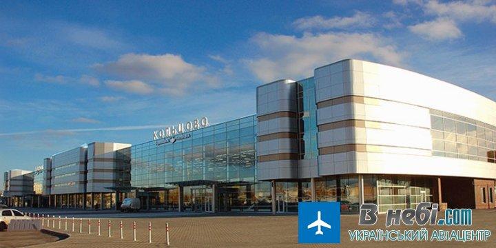 Аеропорт Єкатеринбург Кольцово (Ekaterinburg Koltsovo Airport)
