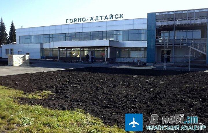 Аеропорт Гірничо-Алтайськ (Gorno-Altaysk Airport)