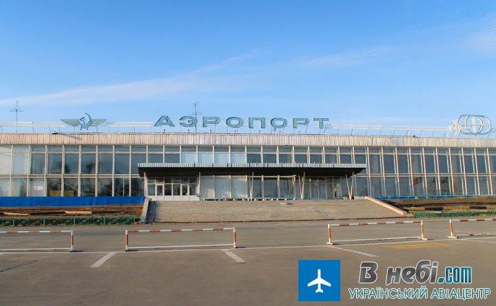 Аеропорт Братськ (Bratsk Airport)