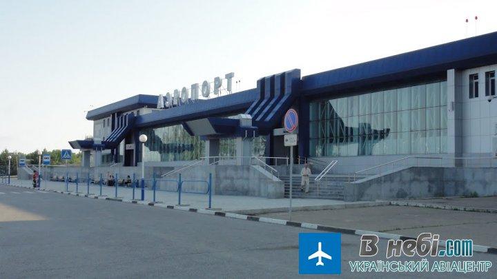 Аеропорт Благовєщенськ Ігнатьєво (Blagoveschensk Ignatyevo Airport)