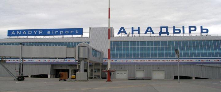 Аеропорт Анадир Вугільний (Anadyr Ugolniy Airport)