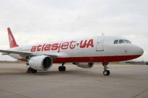 У Львові презентували нову Авіакомпанію