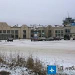 Аеропорт Ухта (Ukhta Airport)