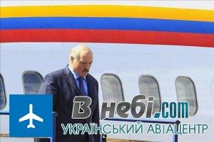 Лукашенко надумав будувати літаки в Біфлорусії