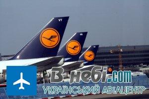 Страйк пілотів Lufthansa мало торкнеться України