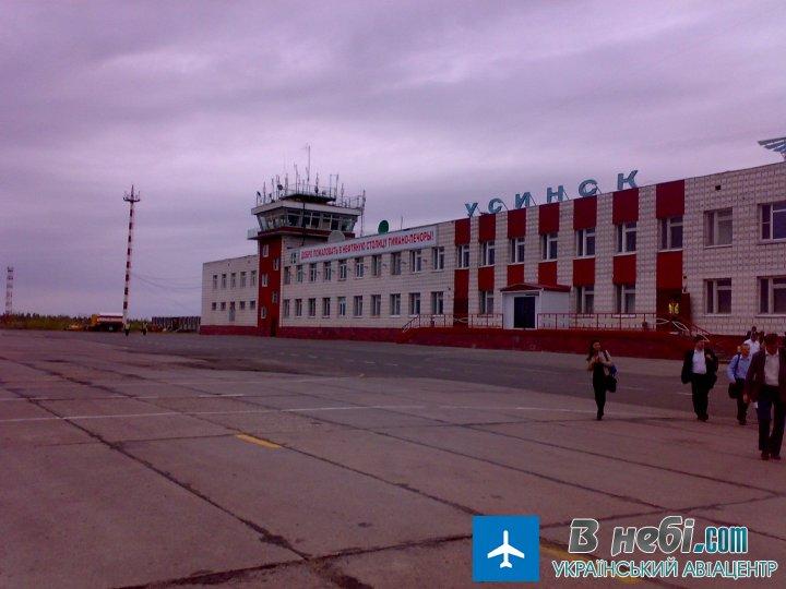 Аеропорт Усинськ (Usinsk Airport)