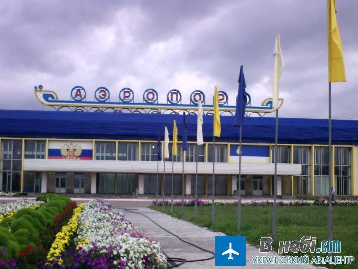 Аеропорт Улан-Уде Байкал (Ulan-Ude Baikal Airport)