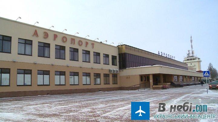 Аеропорт Тюмень Рощино (Tyumen Roschino Airport)