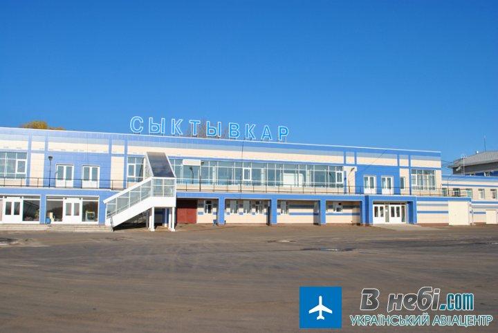 Аеропорт Сиктивкар (Syktyvkar Airport)
