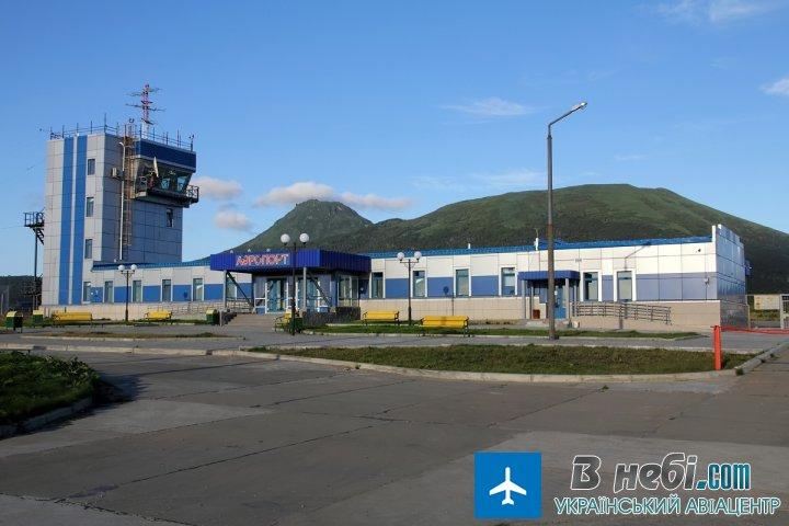 Аеропорт Южно-Курильськ Менделєєве (Yuzhno-Kurilsk Mendeleyevo Airport)