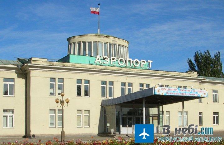 Аеропорт Саратов Центральний (Saratov Tsentralny Airport)