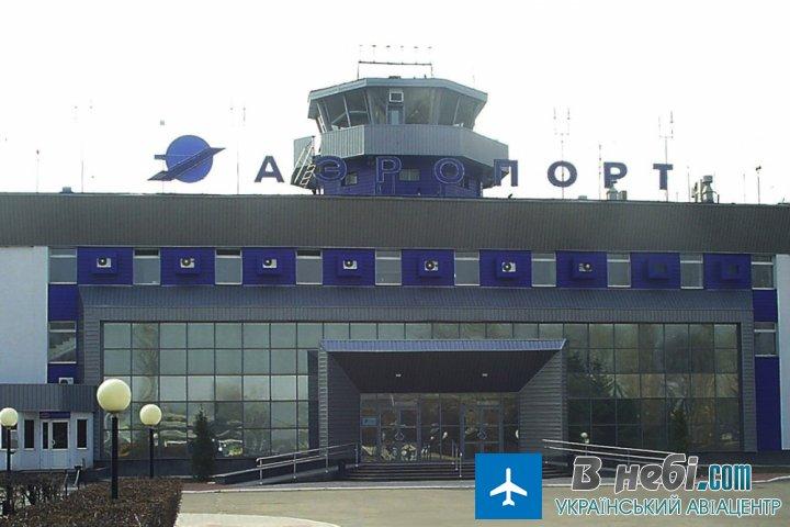 Аеропорт Саранськ (Saransk Airport)