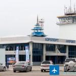Аеропорт Еліста (Elista Airport)