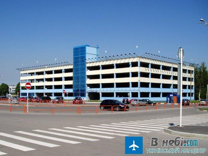 Аеропорт Самара Курумоч (Samara Kurumoch Airport)