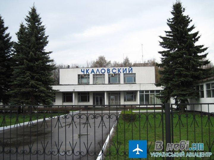 Аеропорт Чоколівський (Chkalovsky Airport)